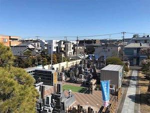 清岸寺 平成行徳陵苑の画像