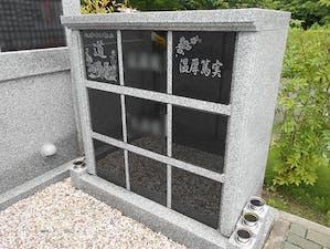 いずみガーデンメモリアル翠緑の碑の画像