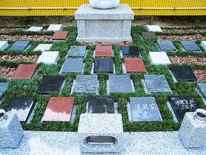 神原墓所 清風樹木葬墓地の画像