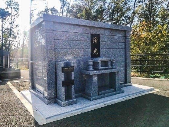 供養塔 共有墓【浄光】