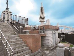 医王寺 送骨サービス付き永代供養墓の画像