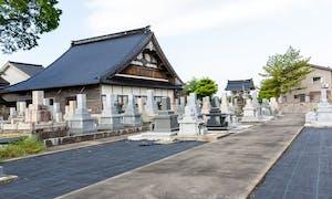 願性寺墓地の画像