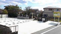 韮塚共同墓地 一般墓 樹木葬の画像