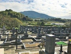 慶運寺境内墓地の画像