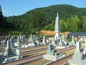 メモリアルパーク酒生浄苑樹木葬墓地の画像