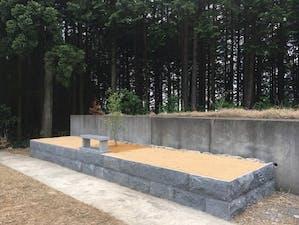 高尾公園 樹木葬墓地の画像