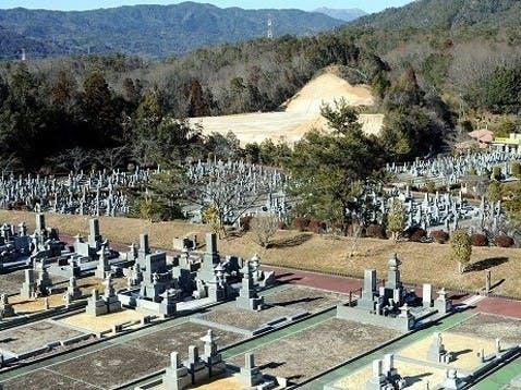 公園墓地 広島浄光台