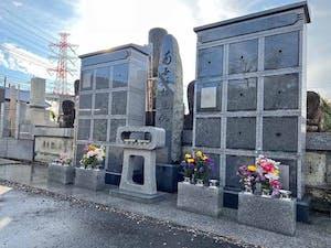 天宗寺 のうこつぼの画像