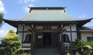 妙了寺 のうこつぼの画像