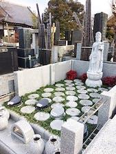 宮原樹木葬墓地の画像