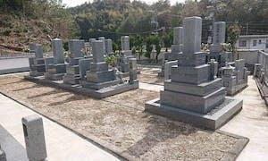 宮島やすらぎ墓苑の画像