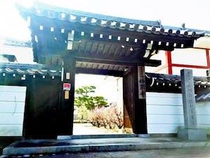 奈良樹木葬墓地の画像