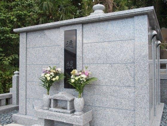 玉蔵院墓地