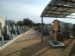 下鳥羽自治会墓地(悲願寺墓地)の画像