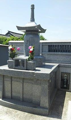 長善寺永代供養墓 みかえりの塔
