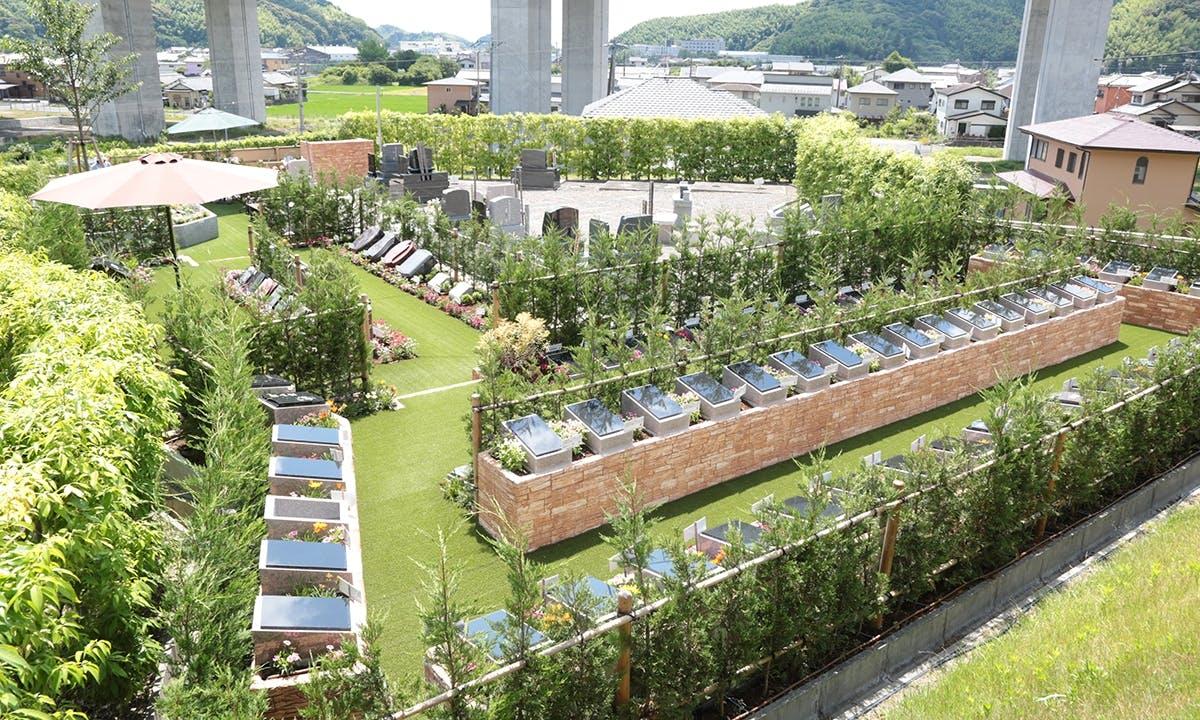 ガーデニング樹木葬霊園 空の庭苑