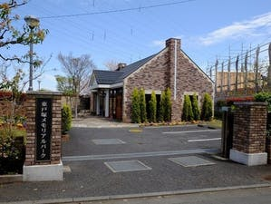 東戸塚メモリアルパークの画像