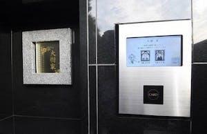 本要寺納骨堂 永久の郷 -とわのさと-(自動搬送式納骨堂)の画像