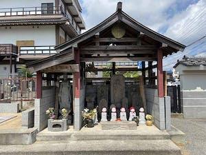 大覚寺 のうこつぼの画像