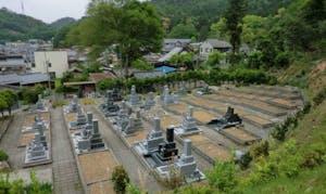善行寺墓地の画像