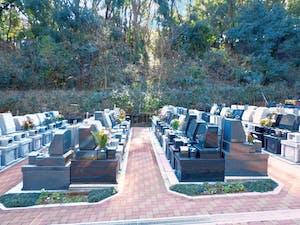 弥生台墓園 横浜つどいの森の画像