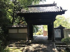 清水興津樹木葬墓地の画像