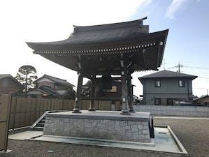 慶福寺 のうこつぼの画像
