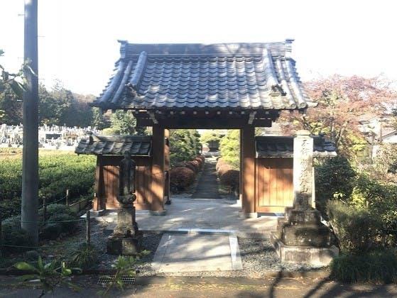 常円寺 のうこつぼ