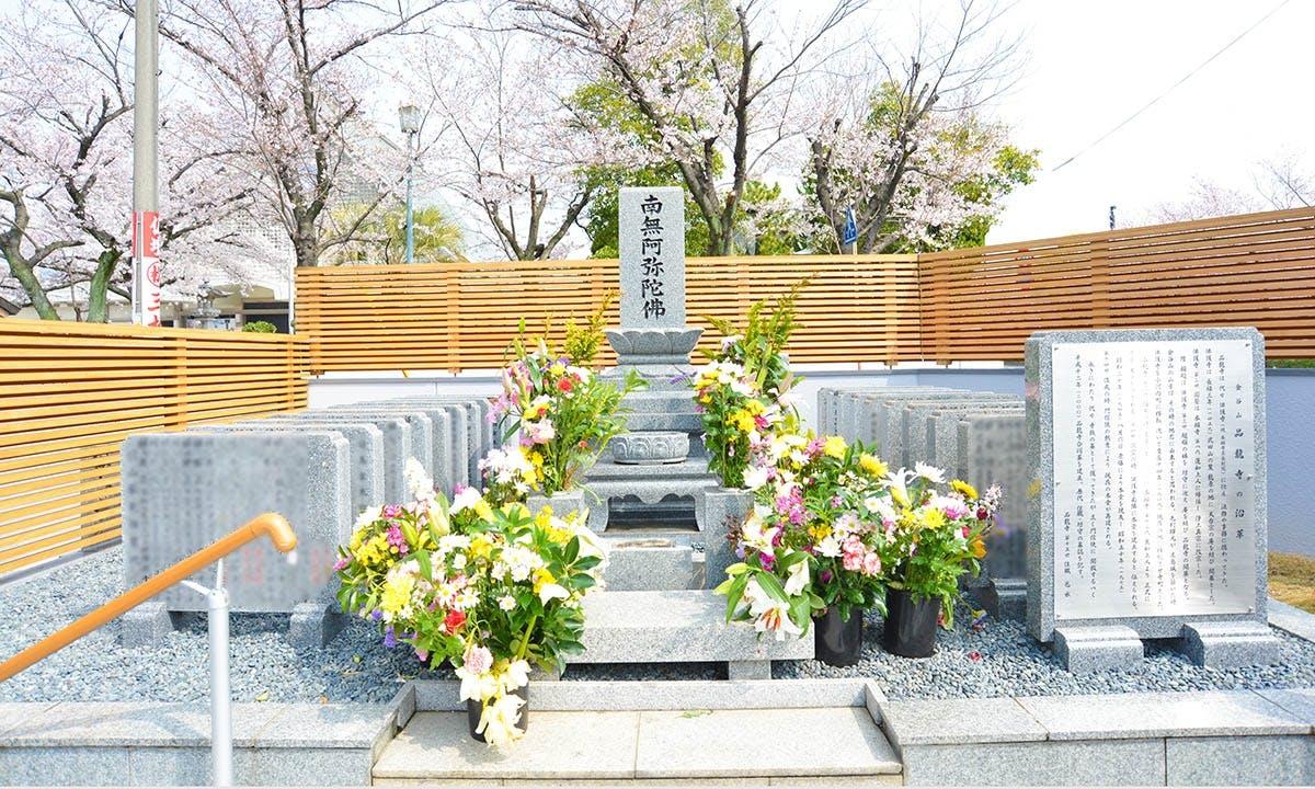 品龍寺 永代供養墓