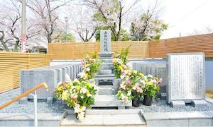 品龍寺 永代供養墓の画像