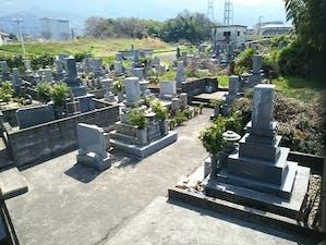四国中央市営 宮ノ上墓園の画像
