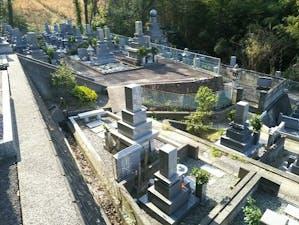 四国中央市営 宮ノ谷墓地乙の画像