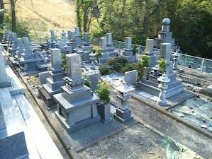 四国中央市営 宮ノ谷墓地甲の画像