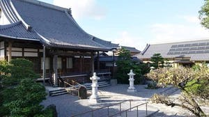 正覺寺 本堂内納骨の画像