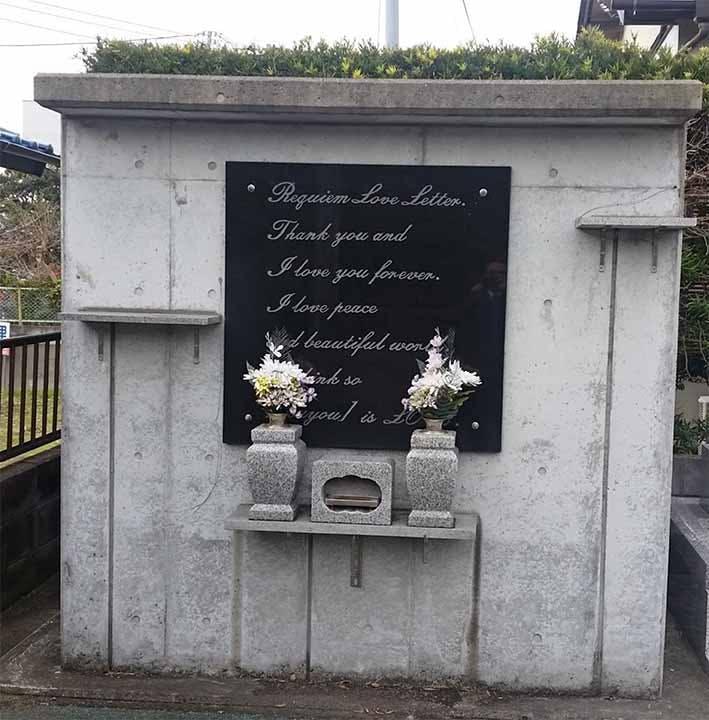 ガーデンメモリアル館山の庭