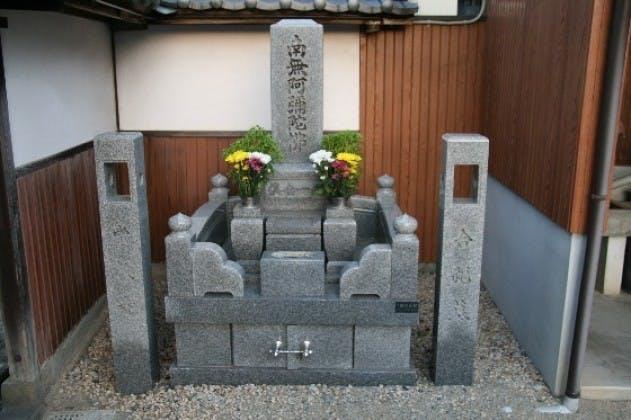 常教寺 永代供養墓