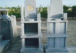 円城寺 桃源の郷墓苑の画像