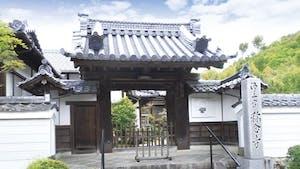 来迎山 称念寺の画像