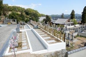 樹木葬永代供養墓地「桃華林」の画像