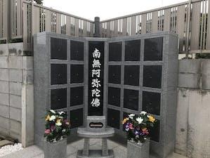 明超寺 のうこつぼの画像