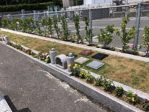 グリーンガーデン矢野(矢野憩い墓苑)
