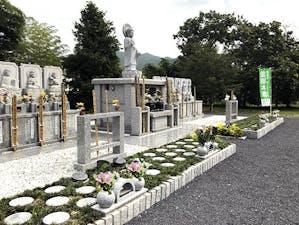 佐野樹木葬墓地の画像
