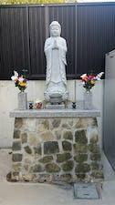 大聖寺 のうこつぼの画像