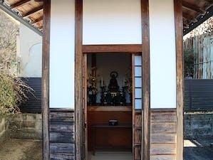 福王寺 のうこつぼの画像