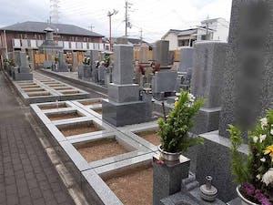 寳樹院墓所の画像