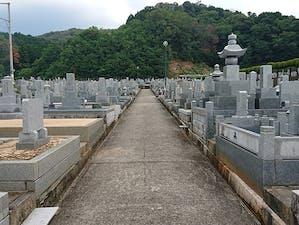 外山区共同墓地霊園の画像