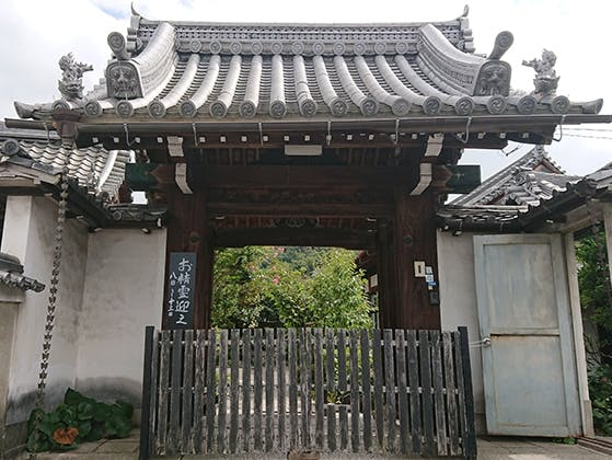 西福寺霊園