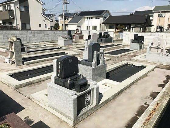 赤堀東たんぽぽ墓苑