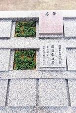 佛眼寺 個別永代供養墓・樹木葬の画像