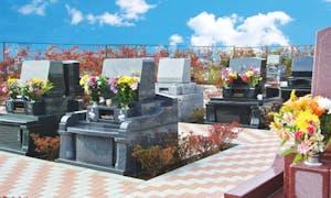小田原富士見霊苑の画像